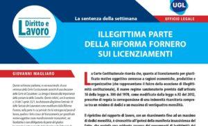 ILLEGITTIMA PARTE DELLA RIFORMA FORNERO SUI LICENZIAMENTI