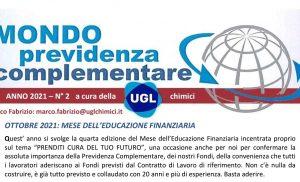 Mondo Previdenza Complementare – Ottobre mese dell'educazione finanziaria – NAV, Net Asset Value